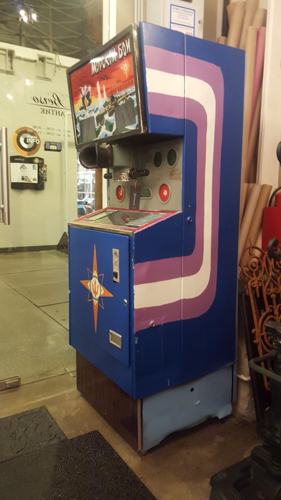 Скалолаз игровые автоматы скачать