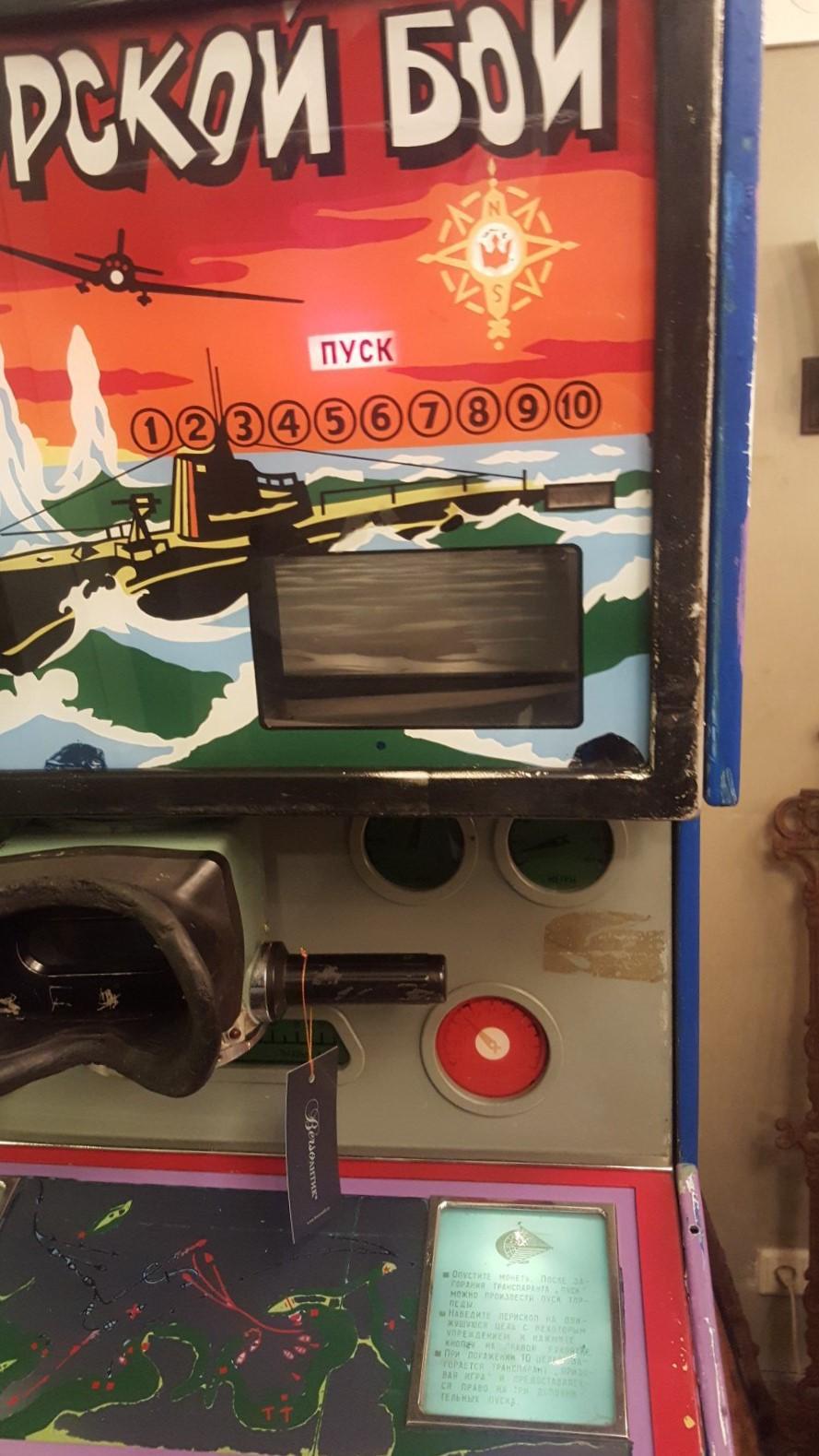советские игровые автоматы морской бой