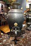 "samovar ""Egg on the hoofs"""