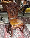 Antique oriental throne