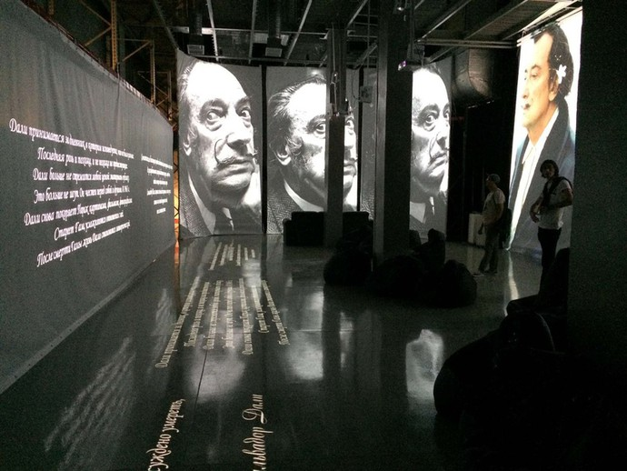 "Multimedia exhibition "" Dali and living pictures"""