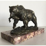 "Antique sculpture ""Bear"""
