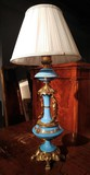 Antique Russian lamp