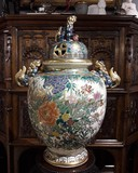 Antique Satsuma porcelain urn