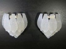 Vintage paired sconces
