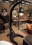 floor - lamp industry