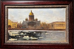 "Antique painting ""View of St. Isaac's Cathedral from the Neva"""
