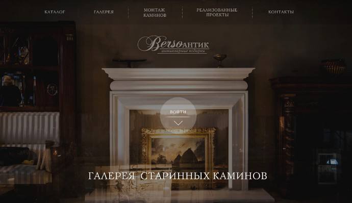 Welcome to the BersoAntik website