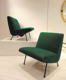 vintage pair armchairs guariche