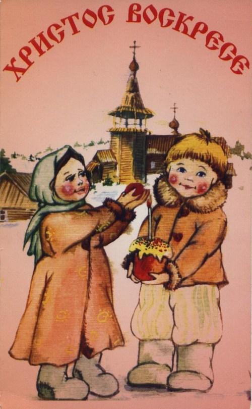 пасхальные открытки революционные расследования, проведенного местными